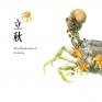 12 節氣與掌生穀粒合作描繪出12節氣的特色,結合當季盛產的蔬菜水果以及代表動物,細緻描繪出不同節氣所代表的神話故事,希望觀者能了解不同時節的特性以及細細品味身為在台灣的美好文化。