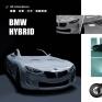 3D Animation-BMW Hybrid