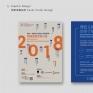 輔大創意設計中心文宣海報設計2018跨國遠距實習招募海報、體感互動微學分學程海報
